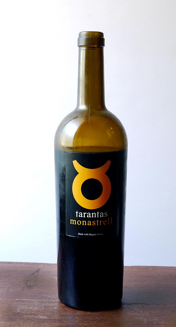 Tarantas Wine Slushie with honeydew, Pimm's No. 1 and crystalized ginger // stirandstrain.com