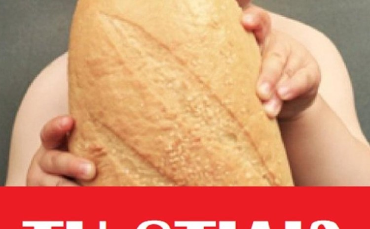 Ce se întâmplă în organism dacă renunțăm la pâine timp de 14 zile. Efectele negative
