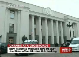 Joe Biden $50 million pledge to East Ukraine