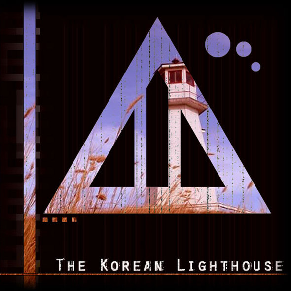 The Korean Lighthouse release new lyric video