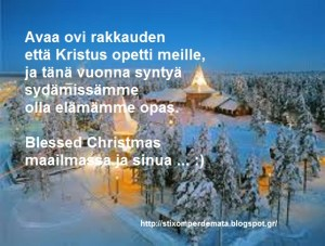 Read more about the article Blessed Christmas maailmassa ja sinua … :)