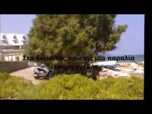 ΕΛΠΙΣ ΧΟΤΕΛ -ΚΟΚΚΙΝΗ ΧΑΝΙ