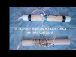Read more about the article Χειροποίητες δημιουργίες by efi