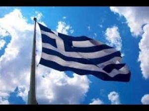 Read more about the article Εθνικός Ύμνος της Ελλάδας – Ύμνος εις την Ελευθερίαν – Διονύσιος Σολωμός