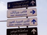 This Way to Casablanca