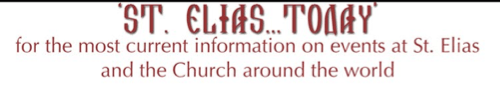 A blog about Church news which is ministry of the Ukrainian Catholic Parish of St. Elias in Brampton, Ontario.