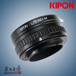 kipon_lr_nex_m_01