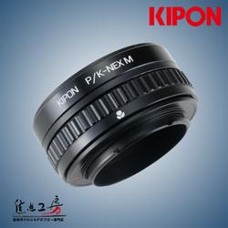 kipon_pk_nex_macro