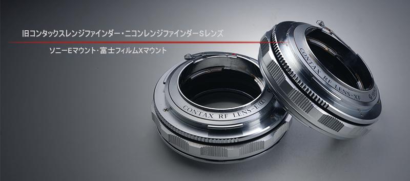 CRF R800