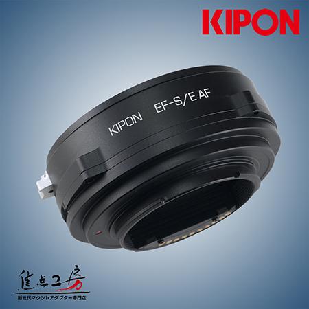 KIPON EF-SE AF 1 450