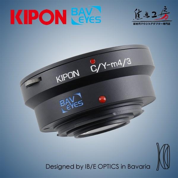 KIPON_BAVEYES_CY-m43_1200
