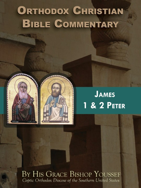 Orthodox Christian Bible Commentary - James 1 Peter 2 Peter