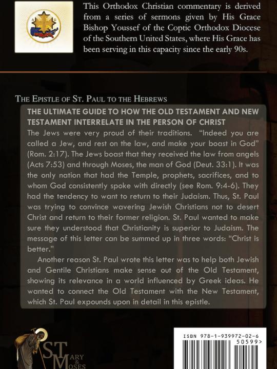 Hebrews - Back Cover