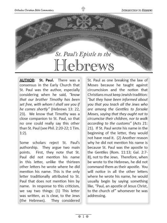 Hebrews - Sample 1