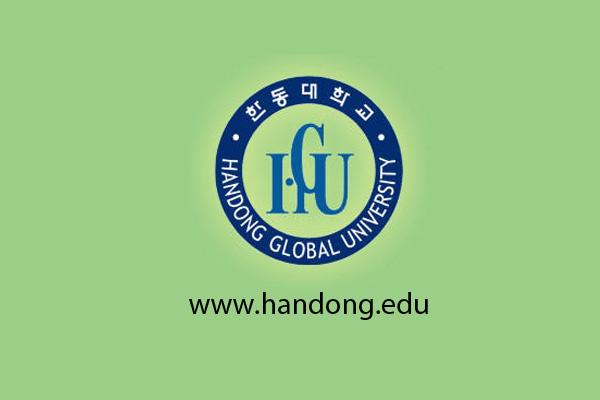 Handong University