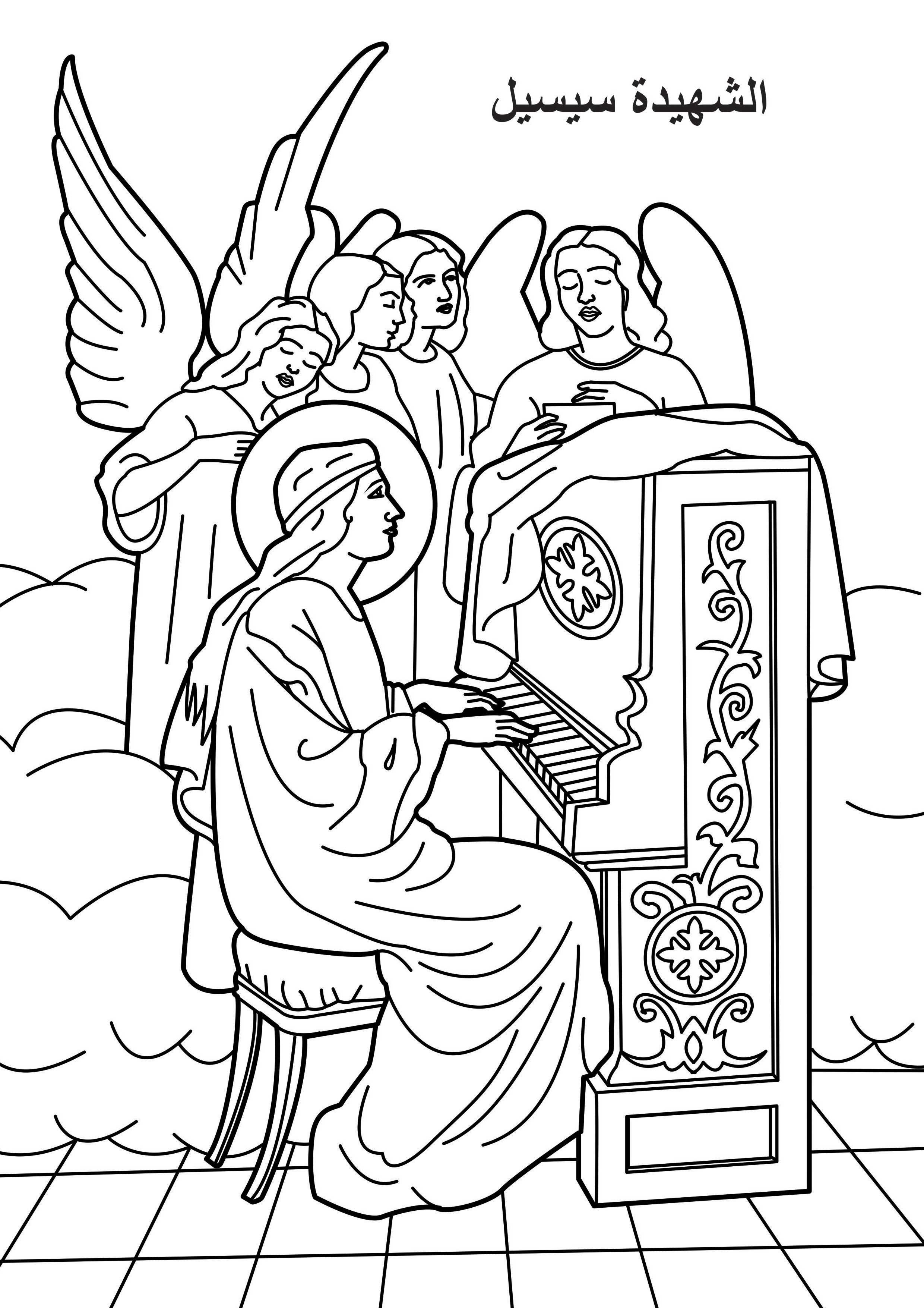 Coptic Saints A To D