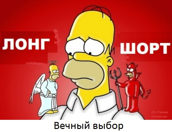 Выпуск 44. Веселый трейдер – биржевой юмор в картинках (15 ...