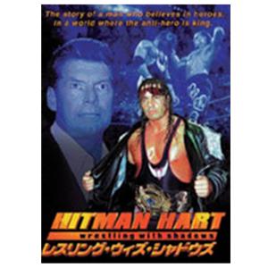 HITMAN HART