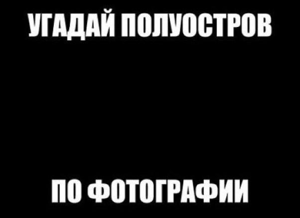 image_big_88895