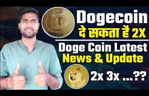 Dogecoin दे सकता है 2X 🤑 – Doge Coin Most up-to-date News & Replace – Doge Designate