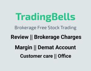 Trading Bells Review: Platforms, Brokerages, Services & Plans