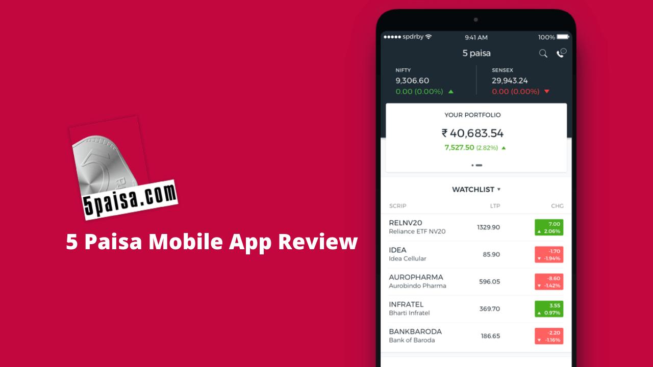 5 Paisa Mobile App