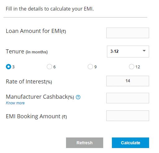Tata EMI Calculator