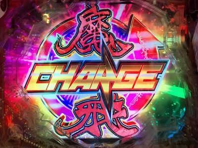魔戒CHARGE
