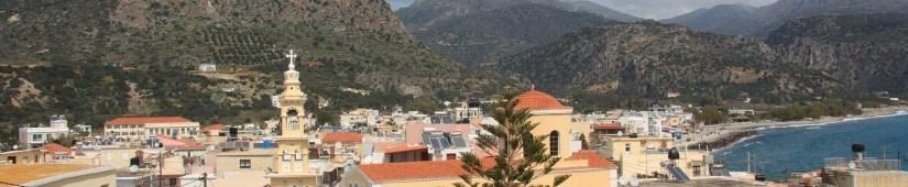 Весна 2015 на Крите — 24 марта