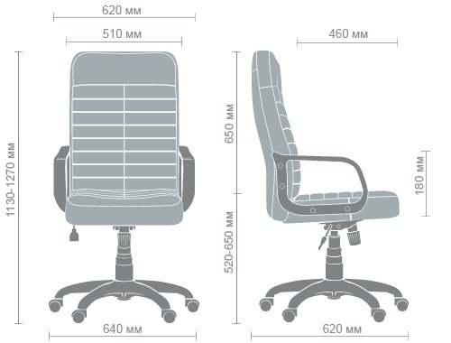 Технические характеристики кресла Ледли Пластик Tilt