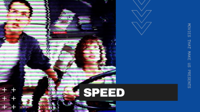 Photo of Speed – MMU 67