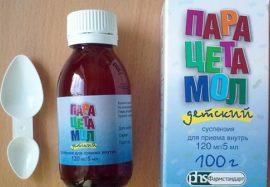 Обезболивающие препараты, которые можно давать детям, в таблетках и других формах. Какие обезболивающие препараты можно давать ребенку до года и в старшем возрасте