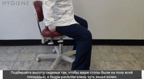 Правильные позы стоматолога в работе - обычный стул, стул-седло, стоя