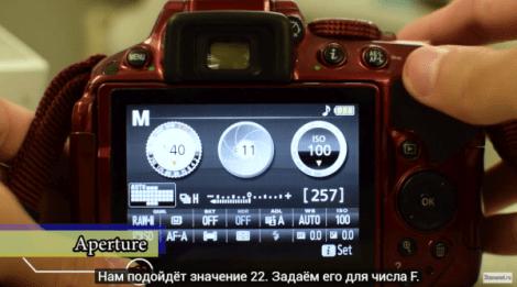 Основы дентальной фотографии - конкретика (значения настроек фотоаппарата)