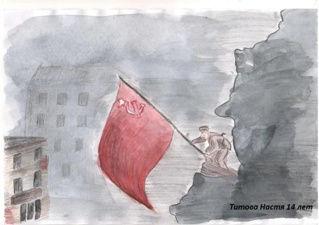 Титова Настя
