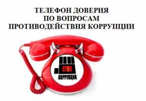Администрации Губернатора Свердловской области