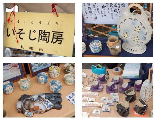 20080621_24いそじ陶房