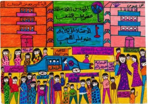 Elections for the National Assembly, by Azza Abd Al Samiya, age 14, Egypt