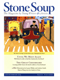2004-1-2-cover-image