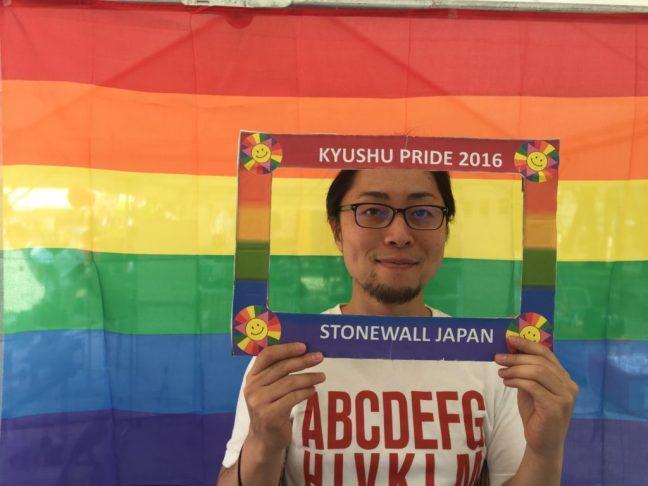 kyushu-rainbow-pride-2016-queerhivprevention-yuya-san
