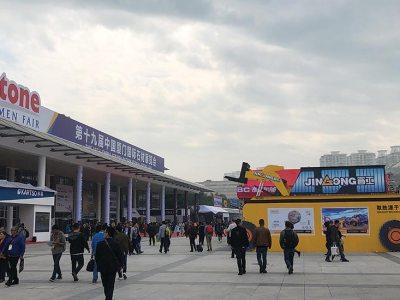 The Xiamen Stone Fair: 20 years of growth