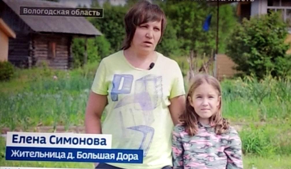 ПАРЛАМЕНТСКИЙ ЧАС. РОССИЯ24