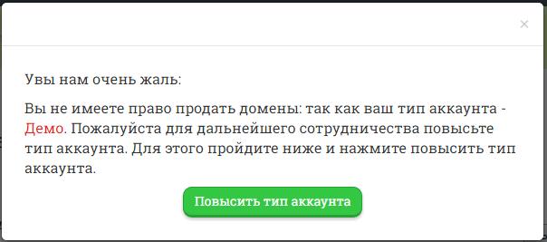 Курс мастер класс от Виктора Пантелеева
