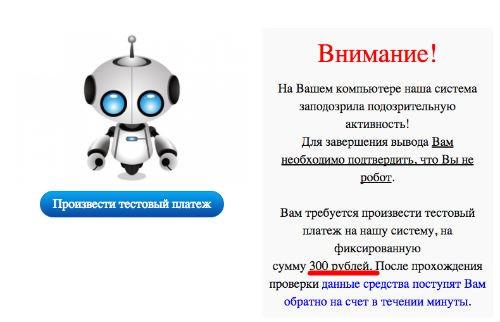 Фонд помощи нуждающимся Ивана Добронравова