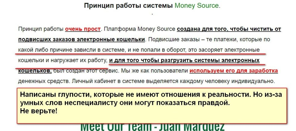 Money Source