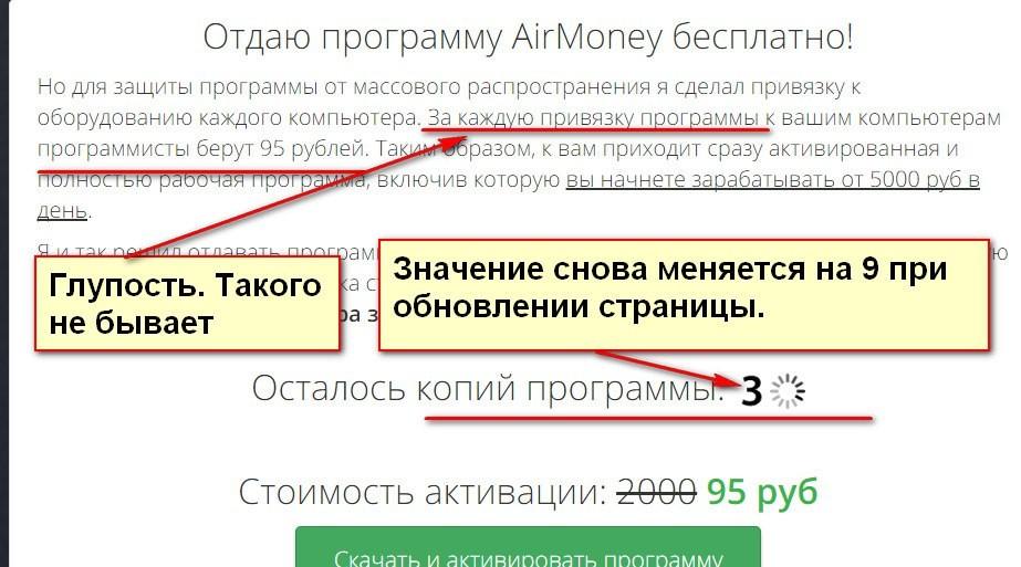 AirMoney