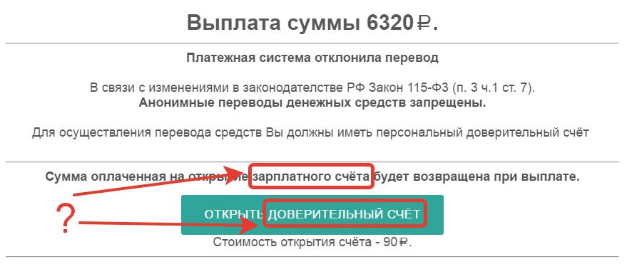 СоцРостКредит
