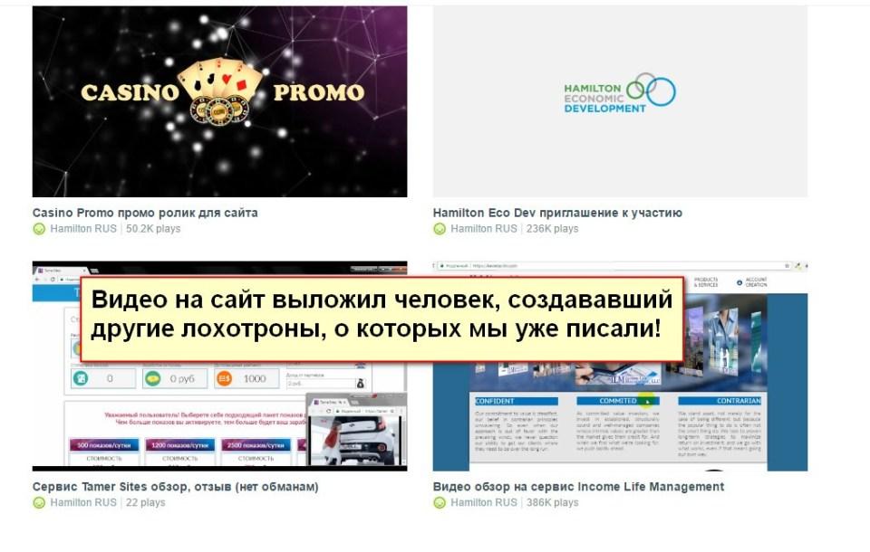 Casino Promo