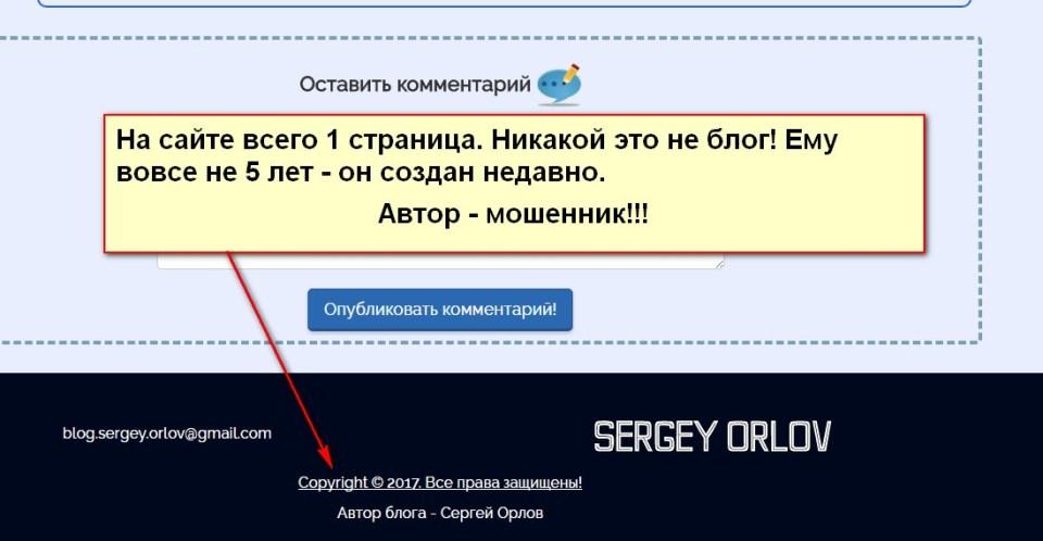 Блог Сергея Орлова, Unlimited Possibilities Agency, международное агентство в помощи по трудоустройстве