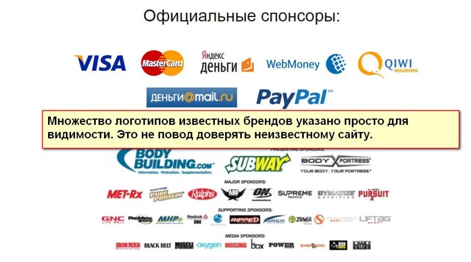 Бербанк, акционный фонд Бербанк, Бербанк дарит 70 000 рублей ежемесячно